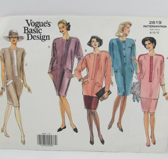 Vogue 2619 Vintage 1990s Dress Tunic Skirt by SewingPatternsPast, $12.00