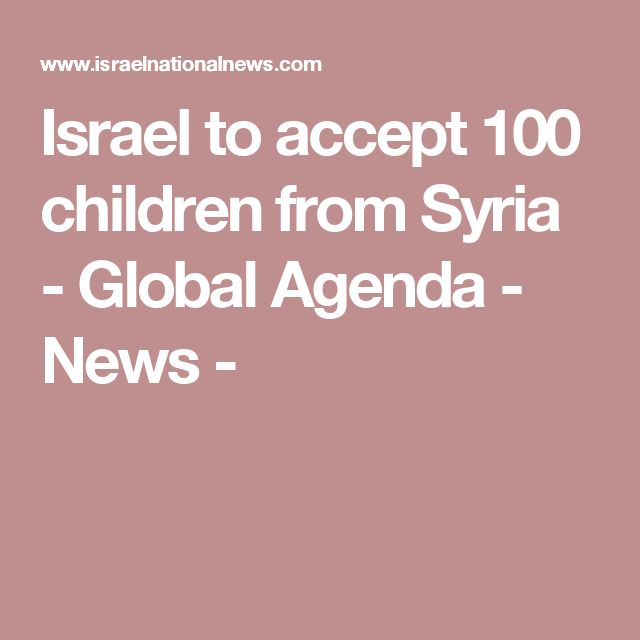 Israel to accept 100 children from Syria - Global Agenda - News -