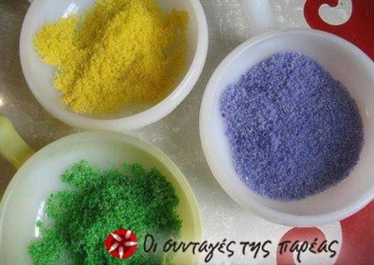 Χρωματιστή Ζάχαρη