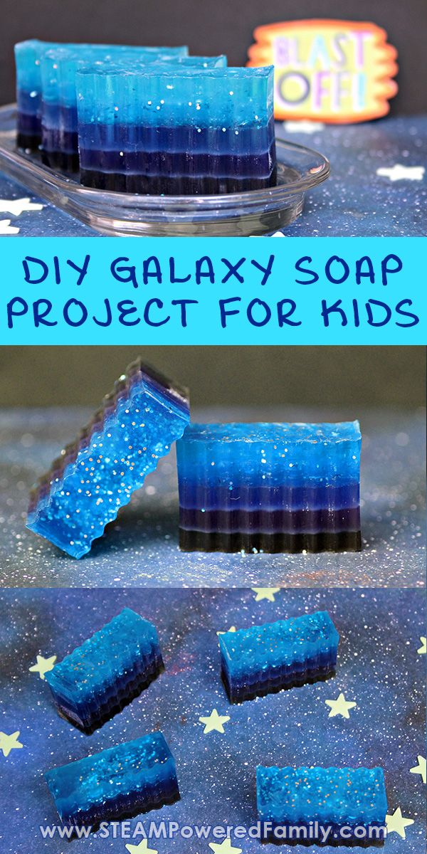 DIY Craft: This DIY Galaxy Soap is absolutely gorgeous and a fantastic project to do with kids as part of a space study. These easy to follow directions will have you making soap that captures the beauty of our night skies and ignites a passion for space in your young learners. #Galaxy #DIYSoap #Space