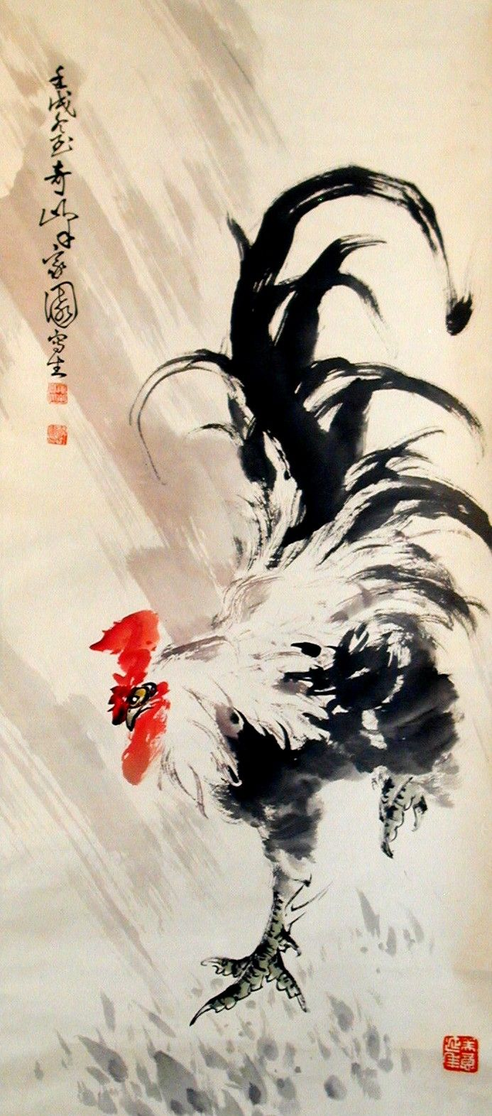 Gao Jianfu 1879-1951 - ahh what a rooster this is!                                                                                                                                                                                 More