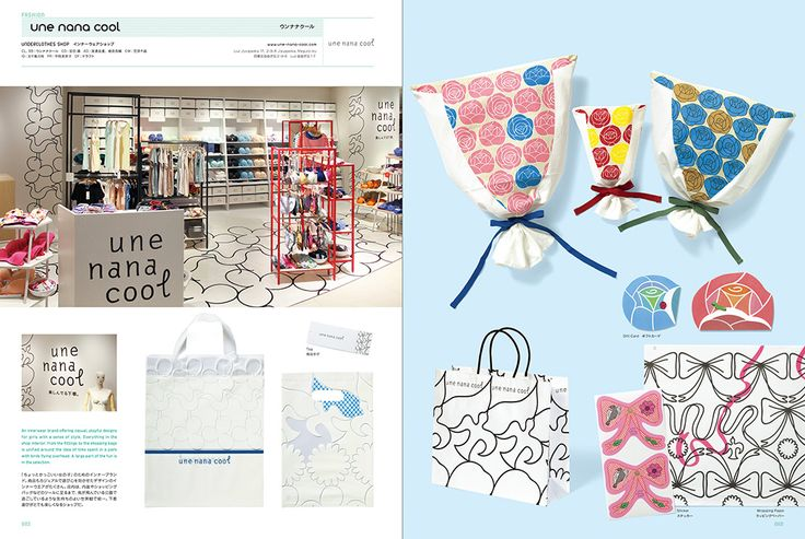 une nana cool: Shop Image Graphics in Tokyo+