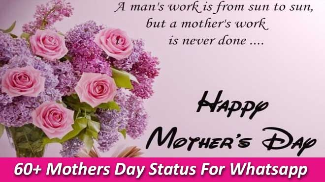 60+ Happy Mothers Day Status For WhatsApp 2017  http://www.ultraupdates.com/2017/04/mothers-day-status/  #Happy #Mothers #Day #Status For #WhatsApp & #Facebook #2017 #MothersDay #HappyMothersday