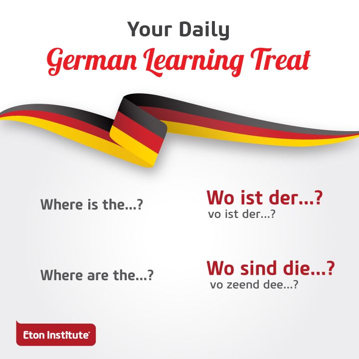Where is today's German lesson? Here it is!