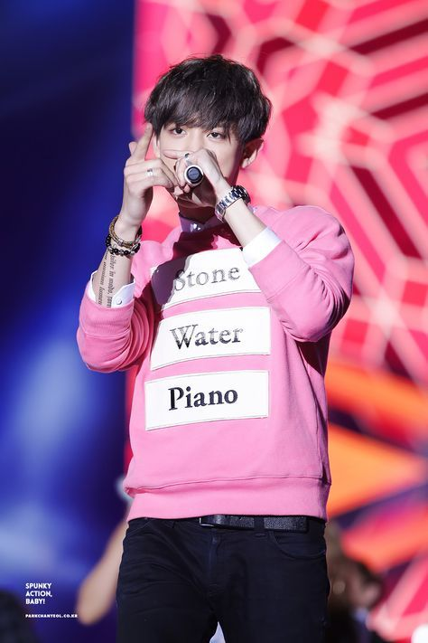 Chanyeol - 150328 KBS Music Bank in Vietnam - (II) - 53/62 Credit: Spunky Action, Baby!. (KBS 뮤직뱅크 월드투어 콘서트 in 베트남)