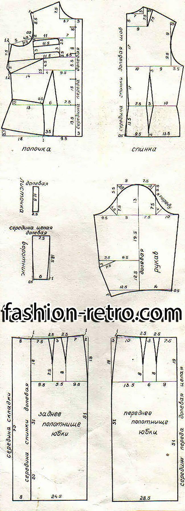 Платье-костюм из шерстяной ткани 60-х