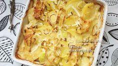 запеченный картофель с сыром и луком