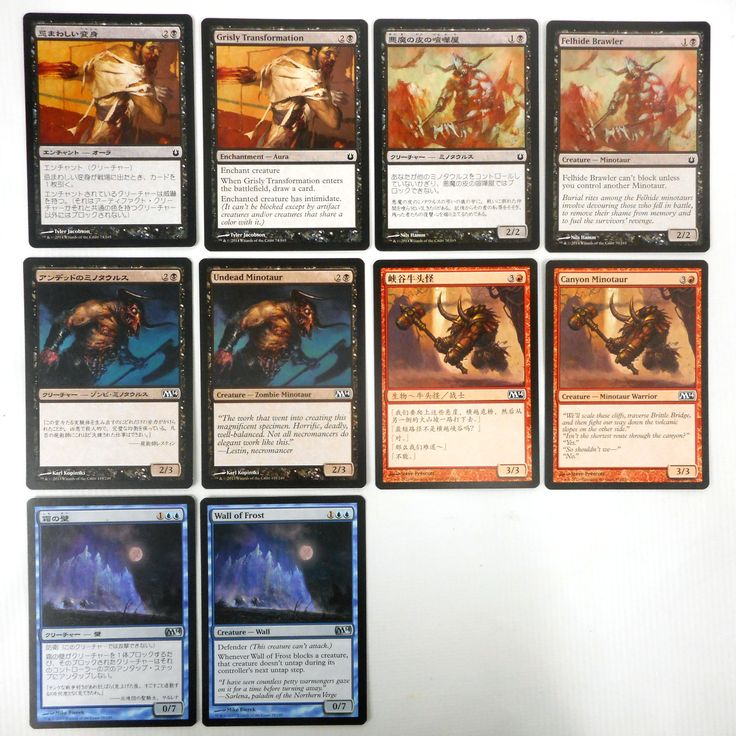 Lot of 10 Magic Cards JAPANESES-ENGLISH PAIRS, Grisly, Undead, Minotaur, Wall of Frost