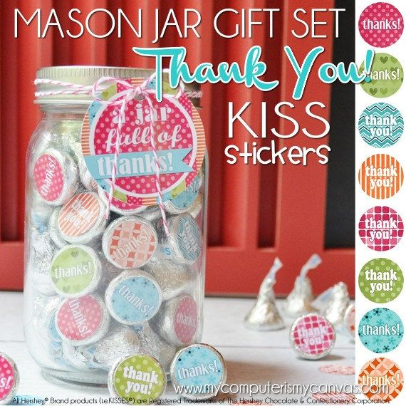 Printable JAR OF THANKS! Super cute KISS stickers... perfect thank you for anyone who has lent you a hand! #mycomputerismycanvas