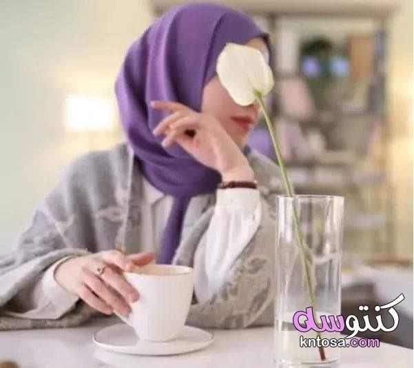 رمزيات بنات انستقرام جديده انستقرام رمزيات بنات كشخه رمزيات بنات انستقرام متجدده انستقرام بنات حلوات Modest Fashion Hijab Hijabi Outfits Casual Girl S Swag
