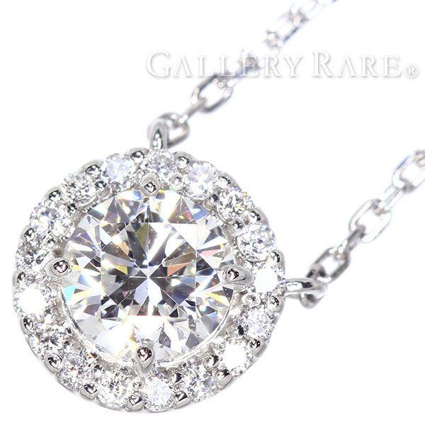 ダイヤモンド ネックレス 計0.484ct プラチナ950 Pt950 プラチナ850 Pt850 ジュエリー ペンダント ダイアモンド