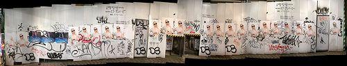 Huge Lady Gaga x Supreme Graffiti Wall in Shibuya   Flickr: Intercambio de fotos