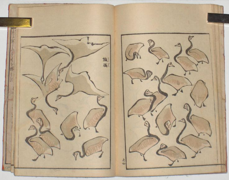 "HOKUSAI  Denshin kaishu-ippitsu gafu, ""Drawing Manual – Album of Drawing with one Stroke of the Brush.""    Published 1823 by Eirakuya Toshiro, Nagoya."