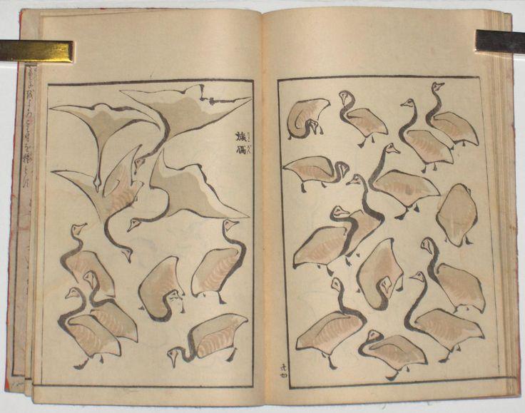 """HOKUSAI  Denshin kaishu-ippitsu gafu, """"Drawing Manual – Album of Drawing with one Stroke of the Brush.""""    Published 1823 by Eirakuya Toshiro, Nagoya."""