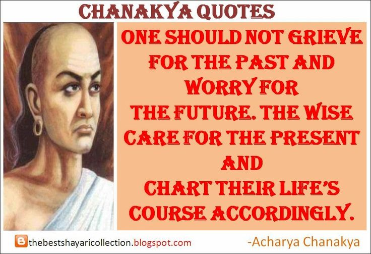 chanakya quotes - Google'da Ara