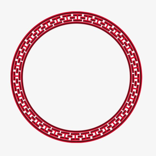 Circle Border Circle Clipart Circles Frame Png Transparent Clipart Image And Psd File For Free Download Circle Clipart Circle Borders Circle
