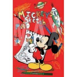 Παιδικό Χαλί Disney Mickie 455