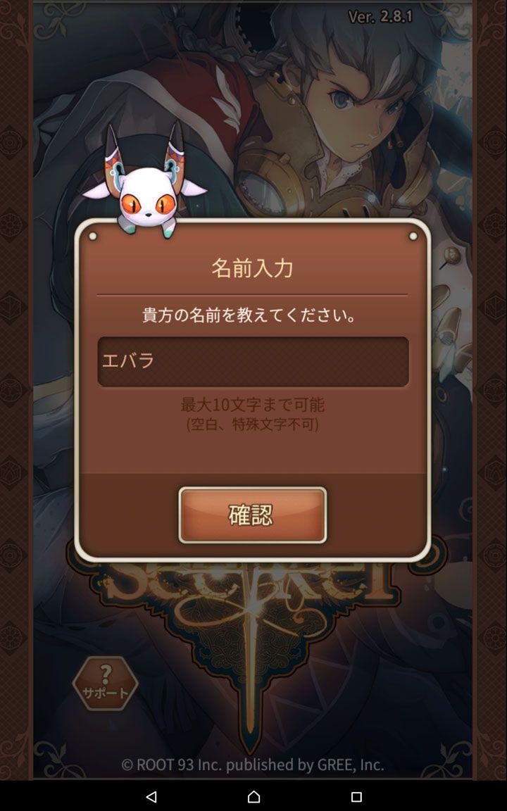 Fatal Seeker(フェイタルシーカー)   ゲームUIブログ …