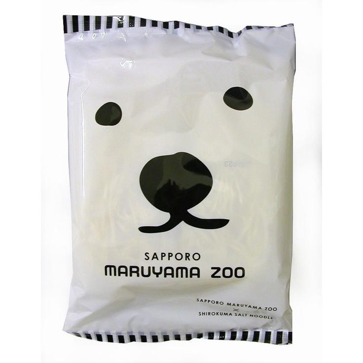 ++ 藤原製麺 札幌円山動物園白クマ塩ラーメン