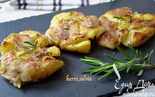 Картофель по-австралийски (Crash Hot Potatoes)   Кулинарные рецепты от «Едим дома!»
