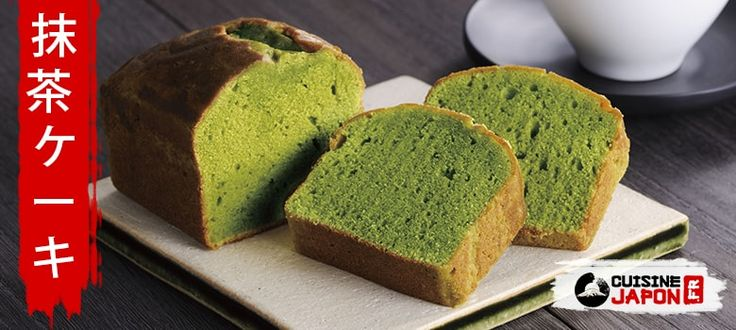 <p>Voici une nouvelle recette d'un cake au thé vert matcha avec du chocolat blanc et de la poudre d'amande. Nous avions déjà fait une première recette de cake au thé vert très moelleuse et