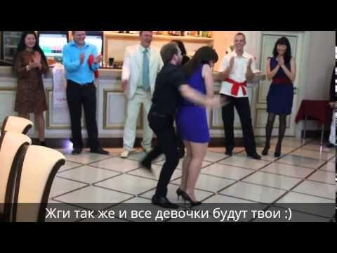 Аццкий танцор прикол :)