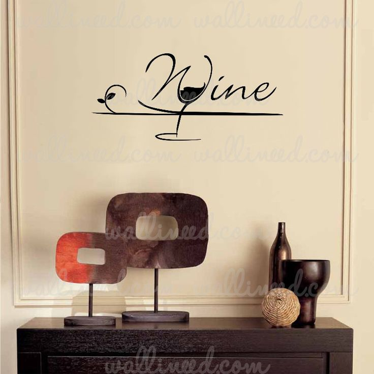 Wine Glass – Wall Decal