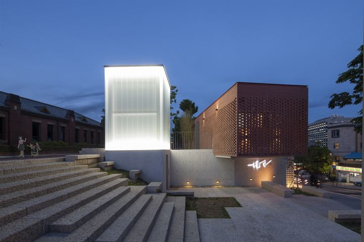 Gallery of Hong-Hyun Bukchon Information Office and Facilities / Interkerd Architects - 1