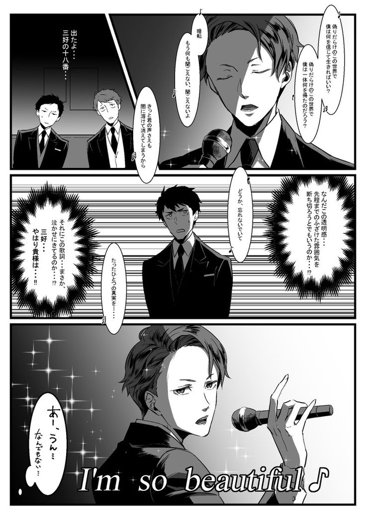 D機関の歌訓練4