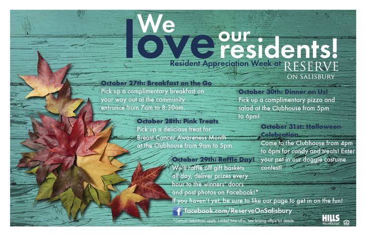 Ros S Flyer For Resident Appreciation Week Resident