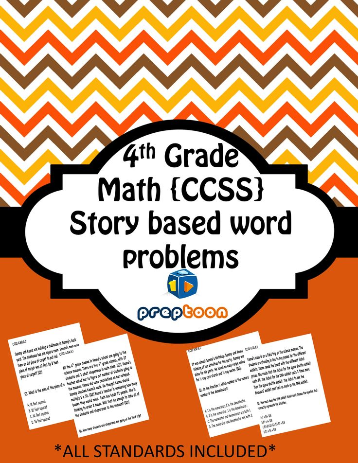 41 best MATH - Third, Fourth, & Fifth Grade images on Pinterest ...