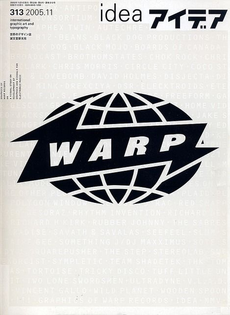 helloshoter:  IDEA_No.313_WARP_RECORDS by bardiche side B on Flickr.