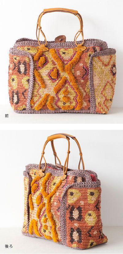 M s de 25 ideas incre bles sobre alfombras de cuero en - Alfombra rafia ...