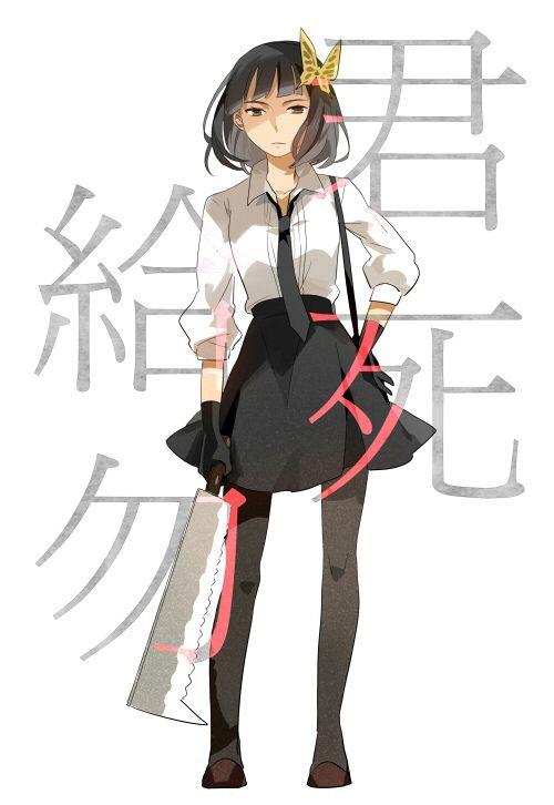 Bungo Stray Dogs | Akiko Yosano - Ability: Thou Shalt Not Die | Character Design | Fanart | Anime | Tumblr | SailorMeowMeow