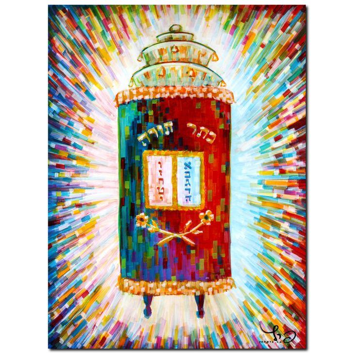 Torah Bright - Canvas 30 x 40