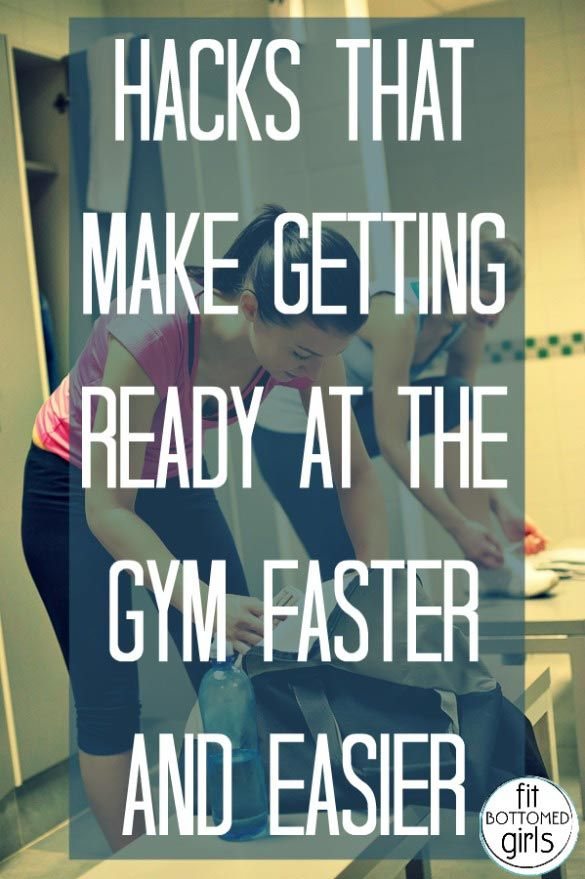 These hacks make getting ready post-workout faster than ever. We especially love No. 7!