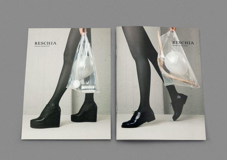 Reschia Design: Malmsten Hellberg