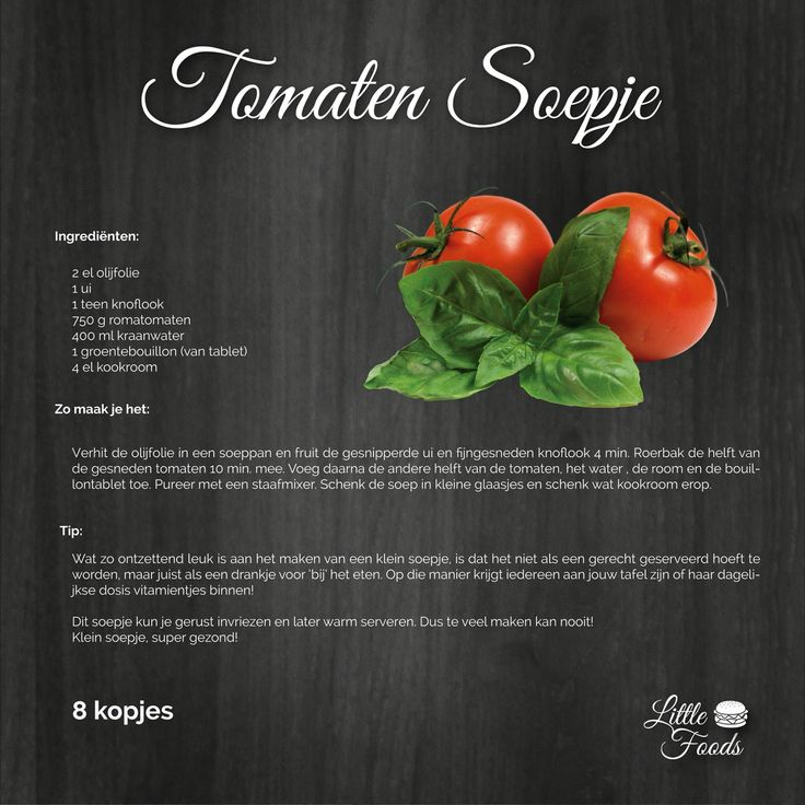 Recept Tomatensoep nu Little Foods #Tomato #Soup #Food #Recipe