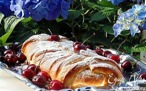 Плетенка с вишней и грецким орехом | Кулинарные рецепты от «Едим дома!»