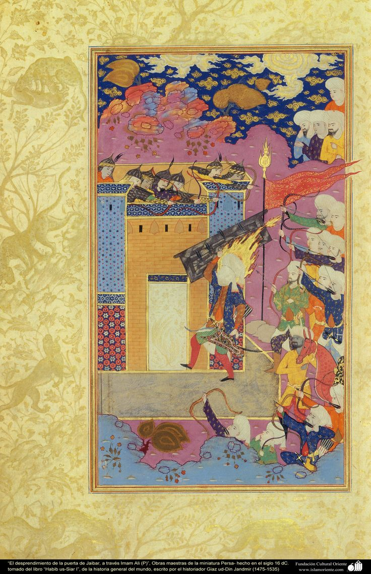 "جدا کردن درب خیبر توسط حضرت علی- ""Imam Ali pulling out the door of Khaibar"""