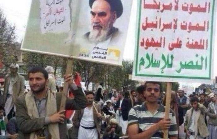 اخبار اليمن الان أميركا إيران ترسل أسلحة للحوثيين وتؤجج الصراع