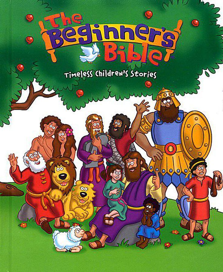 7 Age Appropriate Children's Bibles Your Kids Will Love to Read: The Beginner's Bible: Timeless Children's Stories