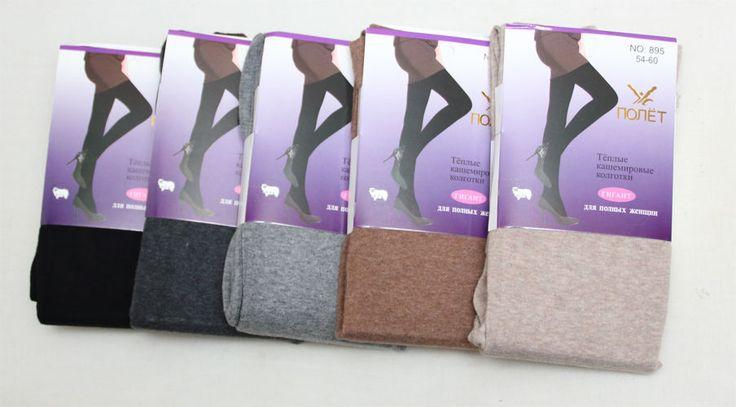 Tights Warm Womens Winter 80% Wool Women Opaque Cashmere Thick Tights Winter   Одежда, обувь и аксессуары, Одежда для женщин, Чулочно-носочные изделия   eBay!