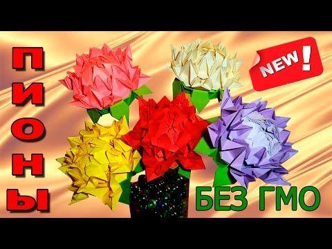 Цветок Маргаритка оригами (Mio Tsugawa), Daisy Flower origami - YouTube
