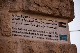 Intervista all'architetto palestinese FIDA TOUMA: come si lavora in un Paese devastato dalla guerra