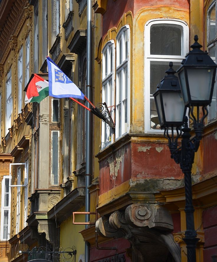 Flags and Windows, Győr, Hungary