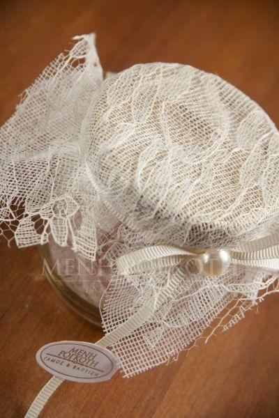 Κέρασμα γάμου και βάπτισης  λουκουμάκια μέσα σε βαζάκι