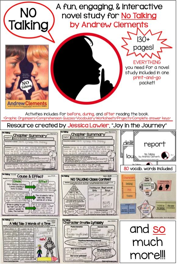 Have you ever read the book No Talking by Andrew Clements ...