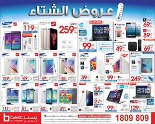 best electronic & gadgets