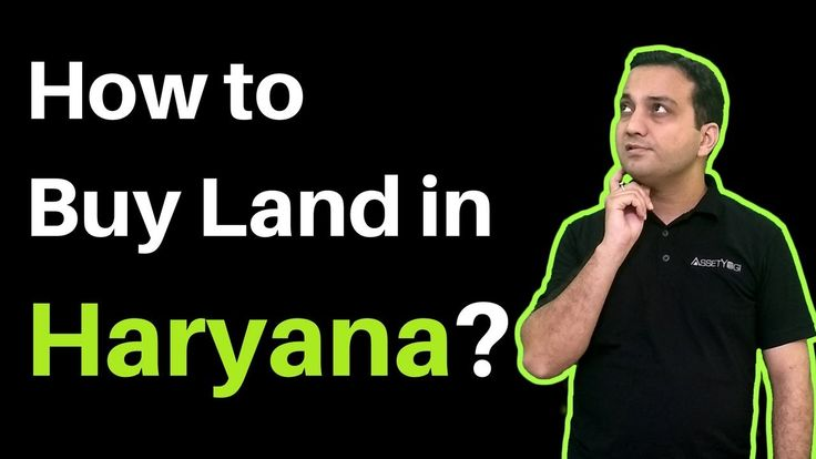 How to Buy Agricultural Land & Non Agricultural Land in Haryana?   What are the regulations related to buying agricultural land and non-agricultural land in Haryana?  What are the limitations mentioned in Haryana ceiling on land holding act 1972 for buying agricultural land?  Watch this video to know about the rules and regulations for buying Agricultural and Non-Agricultural land in Haryana.   #RealEstate #HaryanaLandHoldingAct #AgriculturalLand #AssetYogi
